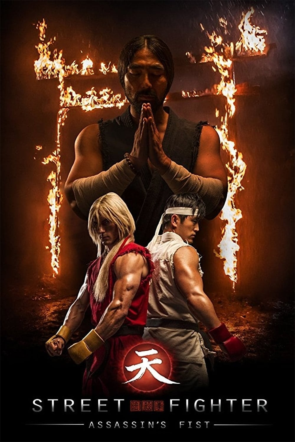 Street Fighter : Assassin's Fist (2014)