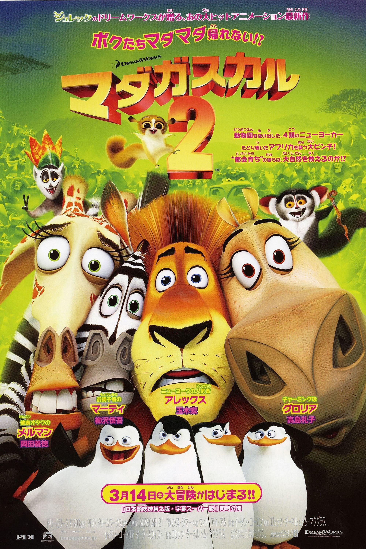 Madagaskar 2 Stream