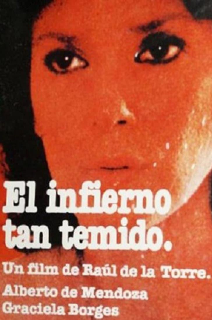 El infierno tan temido (1980)