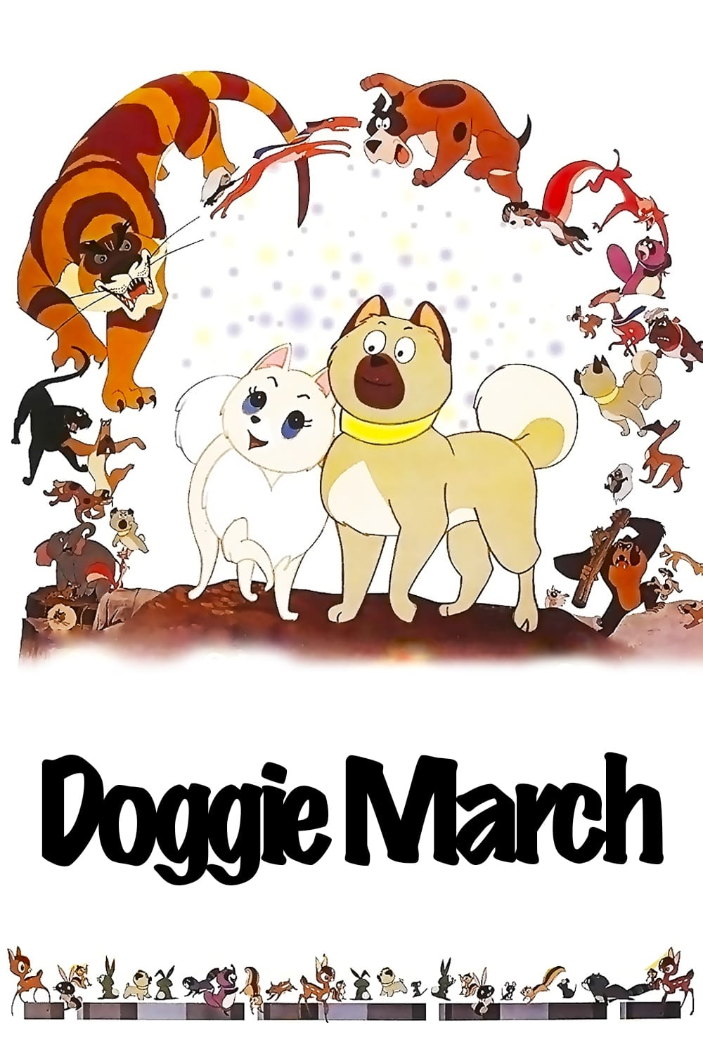 Doggie March (1963)