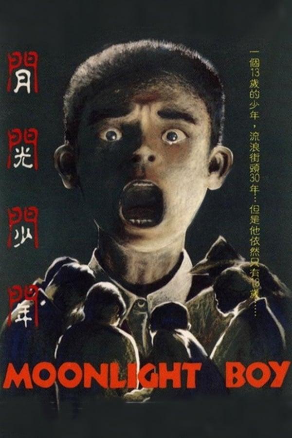 Moonlight Boy (1993)
