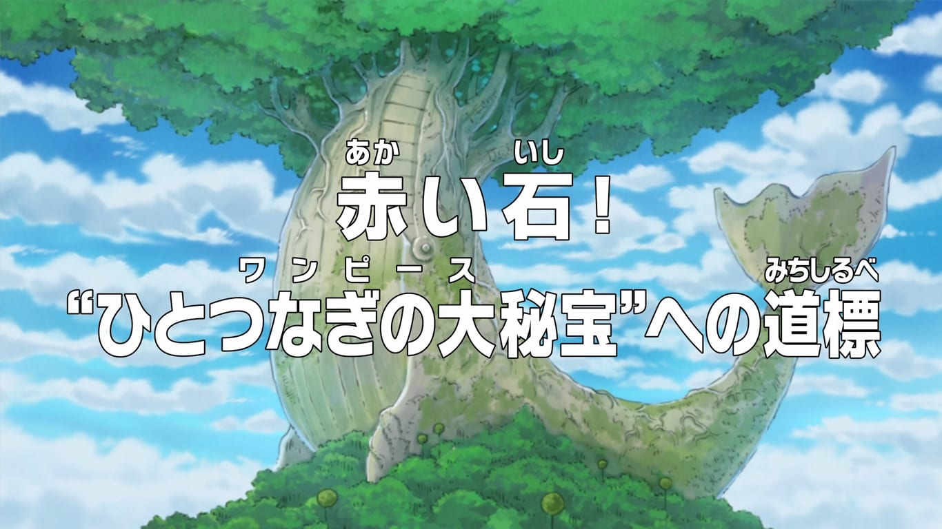 One Piece Season 18 :Episode 769  A Red Stone! A Guide to the One Piece
