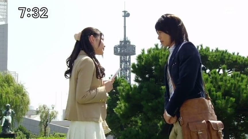 Super Sentai Season 37 :Episode 38  Brave 38: Love Touch! Gorgeous Zourima
