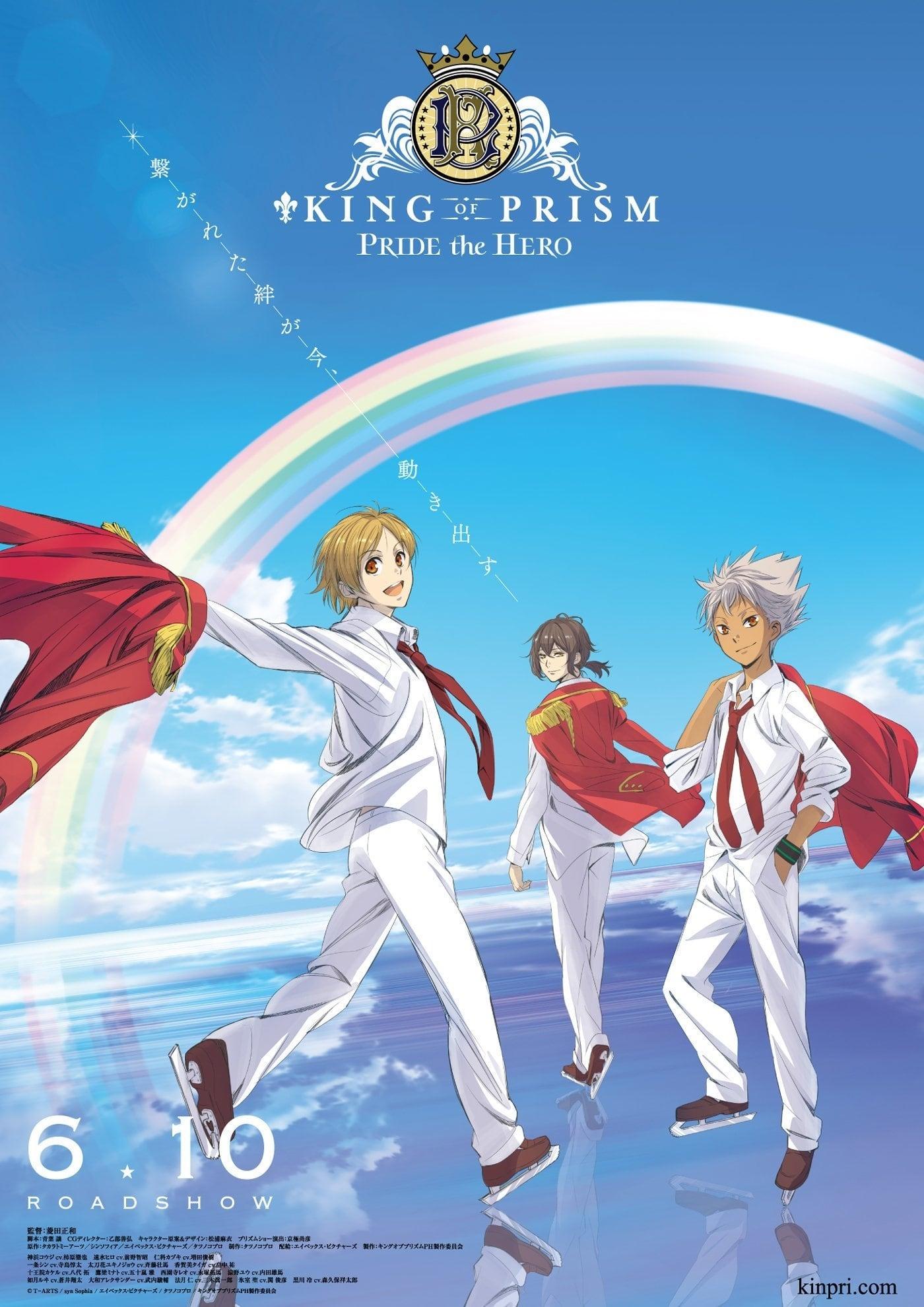 King of Prism: Pride the Hero (2017)