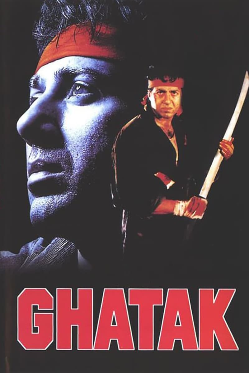 Ghatak: Lethal (1996) - Posters — The Movie Database (TMDb)  Ghatak: Lethal ...