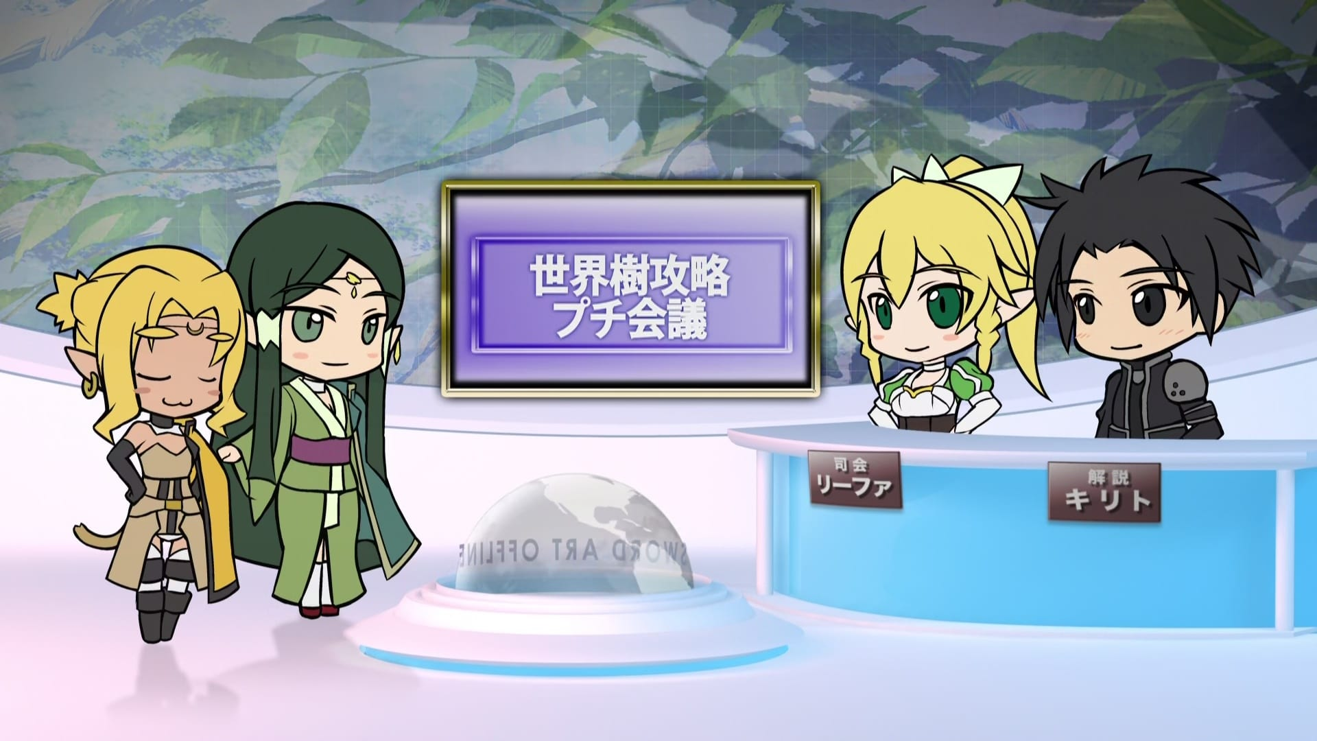 Sword Art Online Season 0 :Episode 8  Sword Art Offline 8