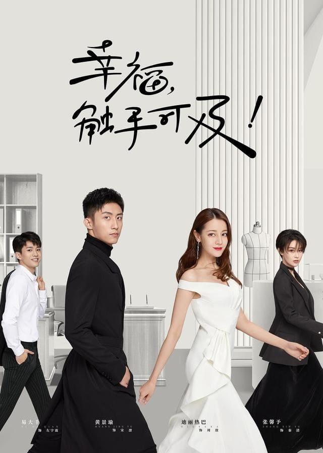 Xem Phim Hạnh Phúc Trong Tầm Tay - Love Advanced Customization Full Vietsub   Thuyết Minh HD Online