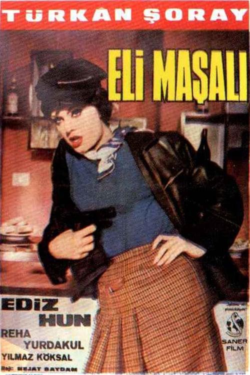 Ver Eli Ma?al? Online HD Español (1966)