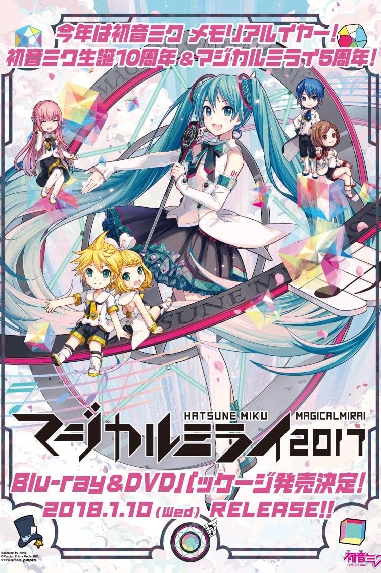 Hatsune Miku: Magical Mirai 2017 (2018)