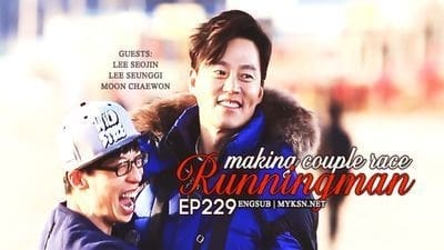 Running Man Season 1 :Episode 229  Making Couple Race
