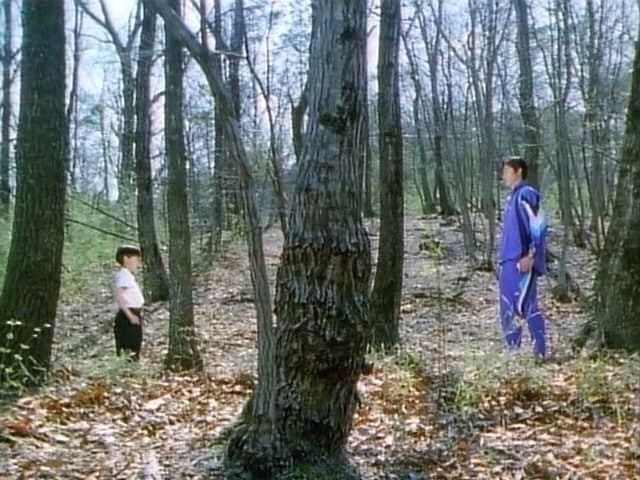 Super Sentai Season 21 :Episode 18  I'll Protect It! The Mysterious Boy's Forest