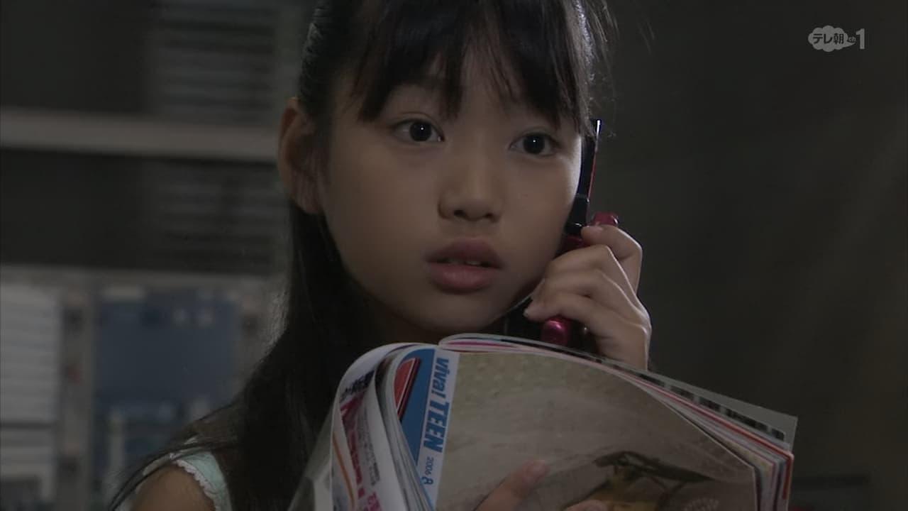 Kamen Rider Season 16 :Episode 27  I'm a Murderer!?