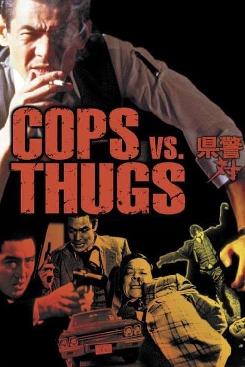 Cops vs. Thugs (1975)