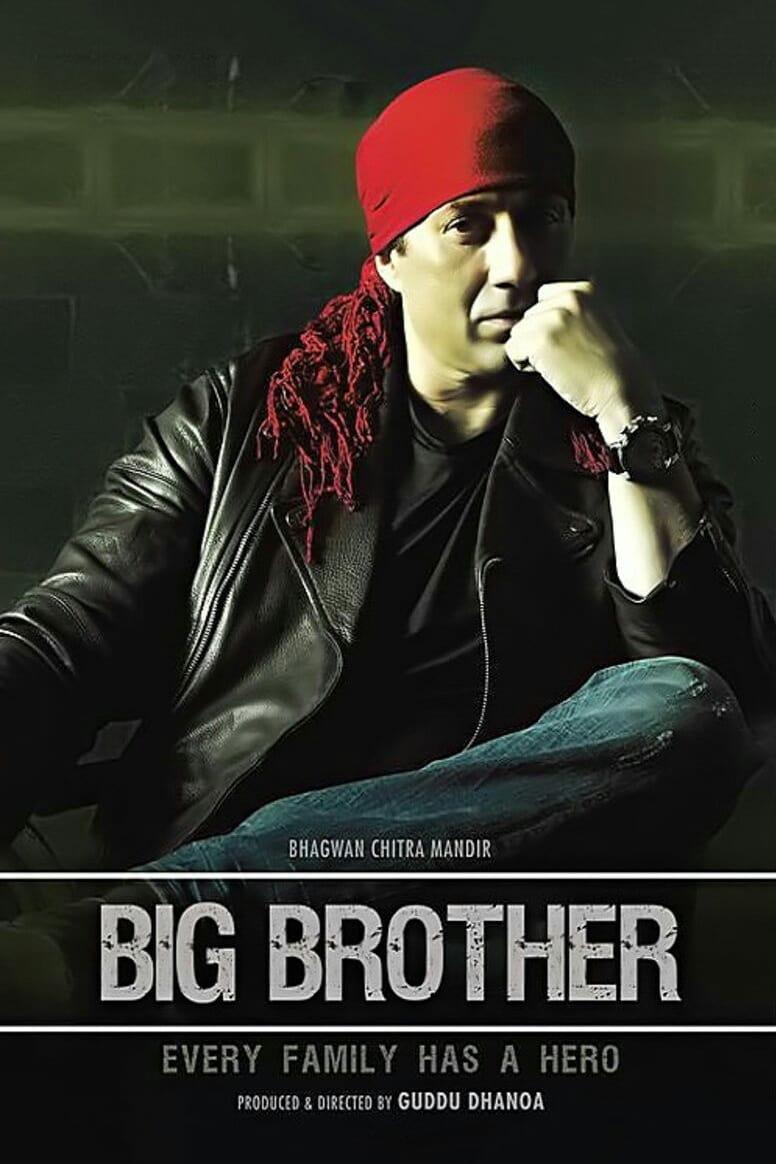 Big Brother (2007)