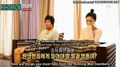 Running Man Season 1 :Episode 58  Running Man Jeju-do Special (2)