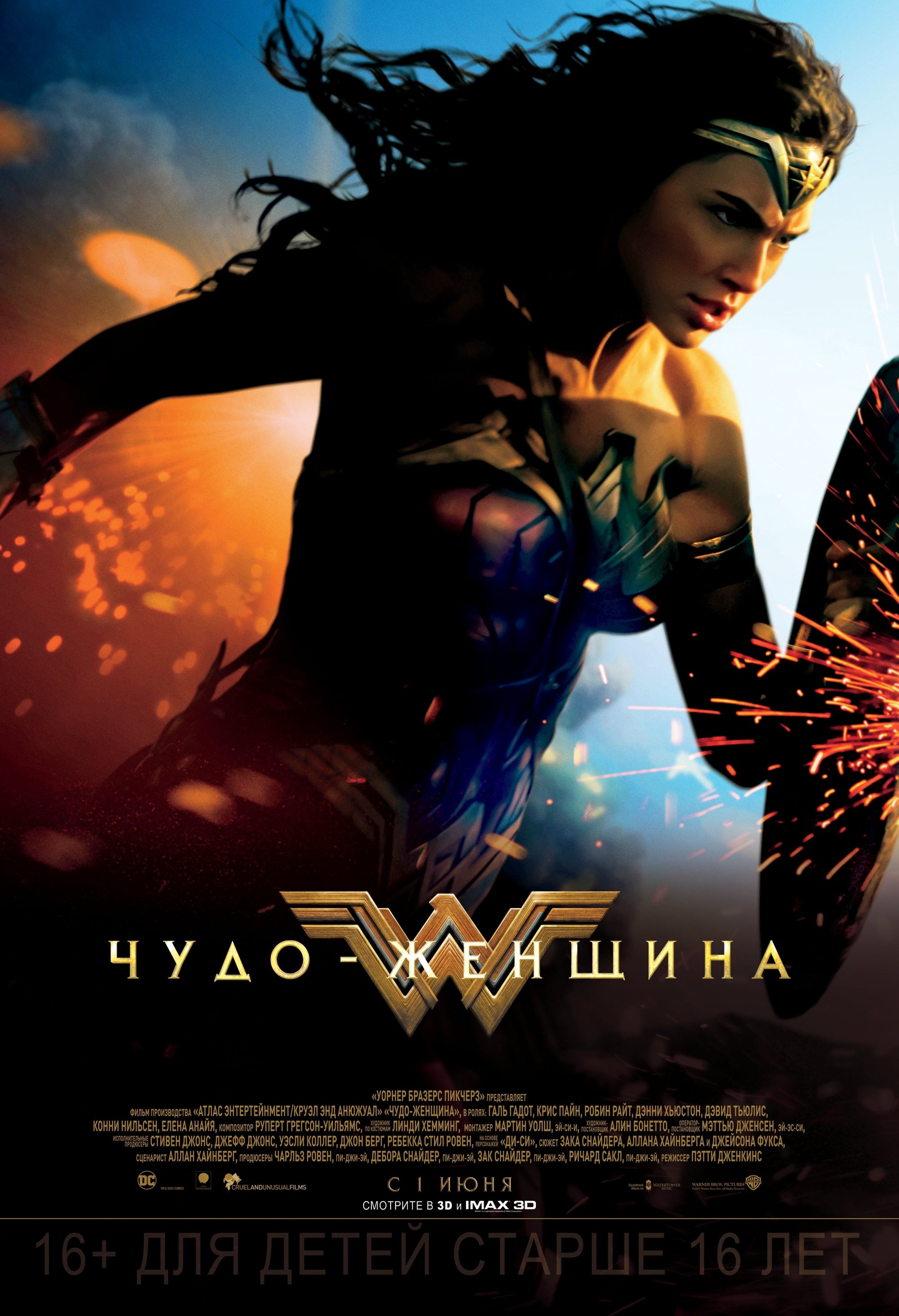 Wonder Woman Stream Kkiste