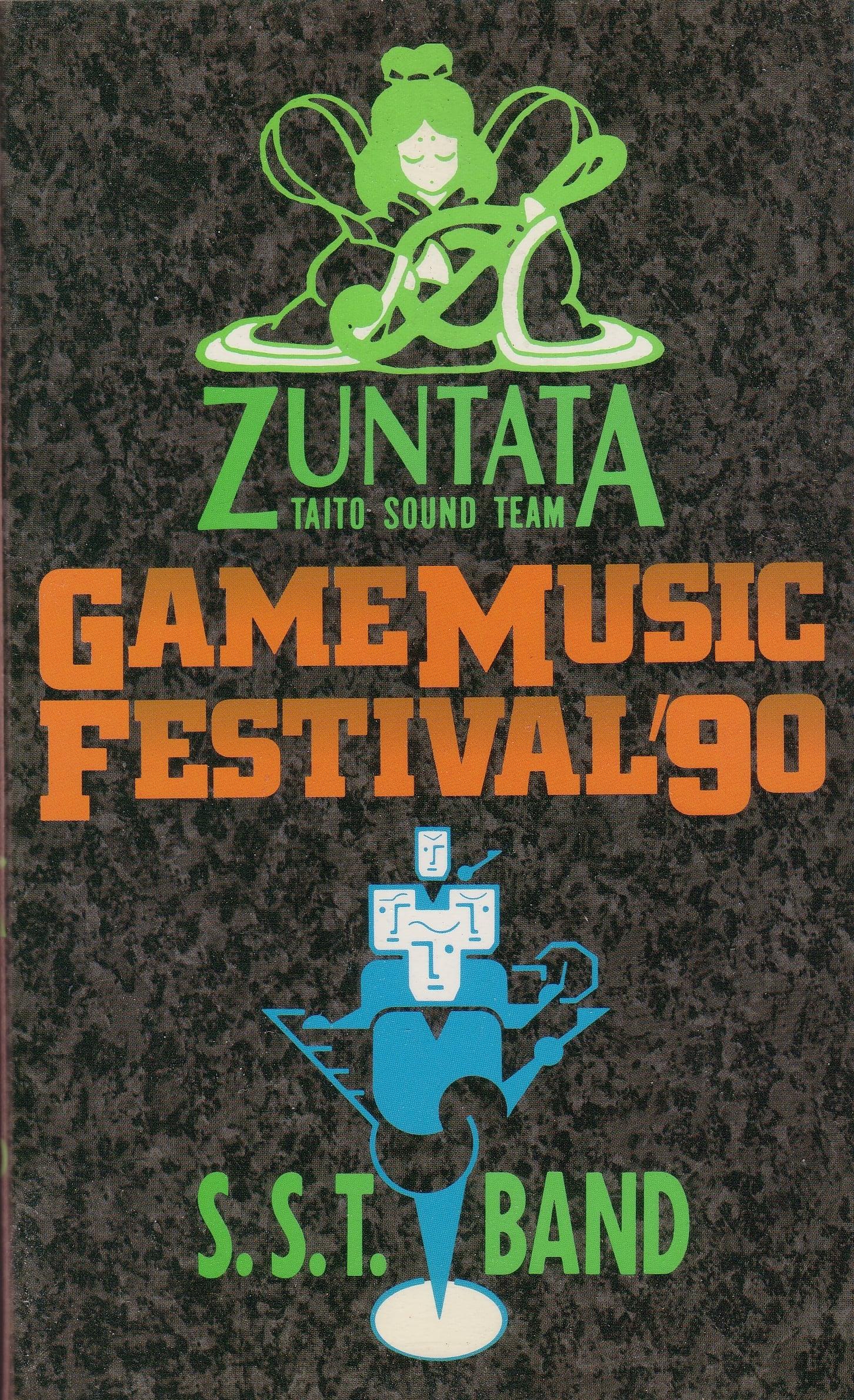 Game Music Festival Live '90: Zuntata Vs. S.S.T. Band
