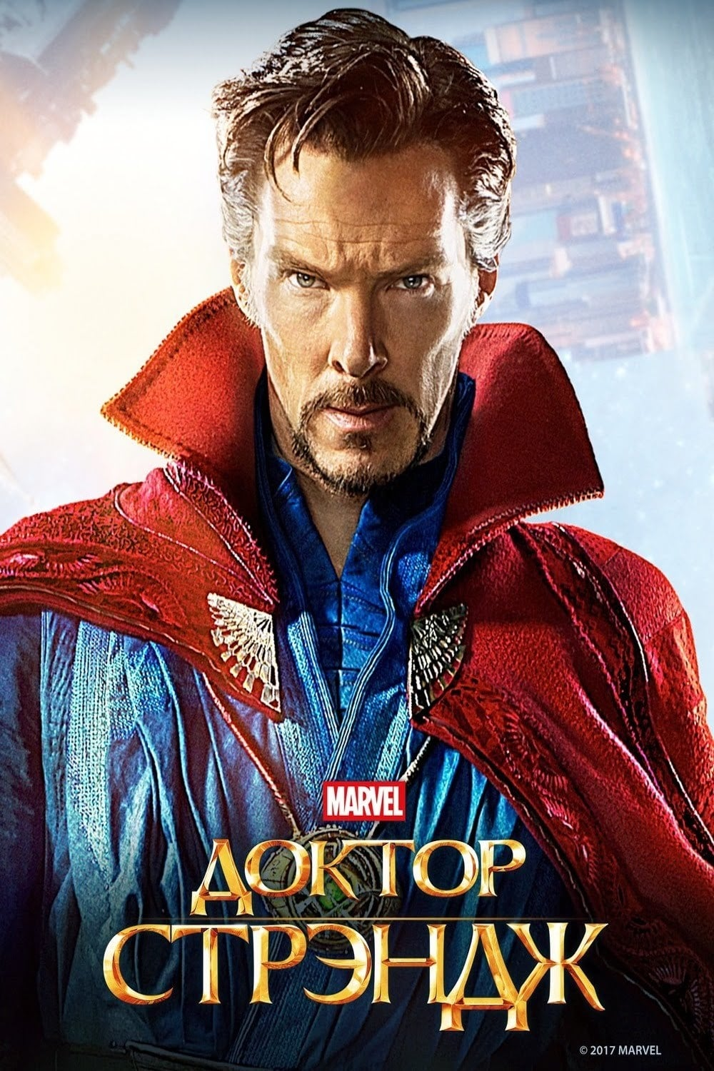 Dr Strange Stream Movie2k