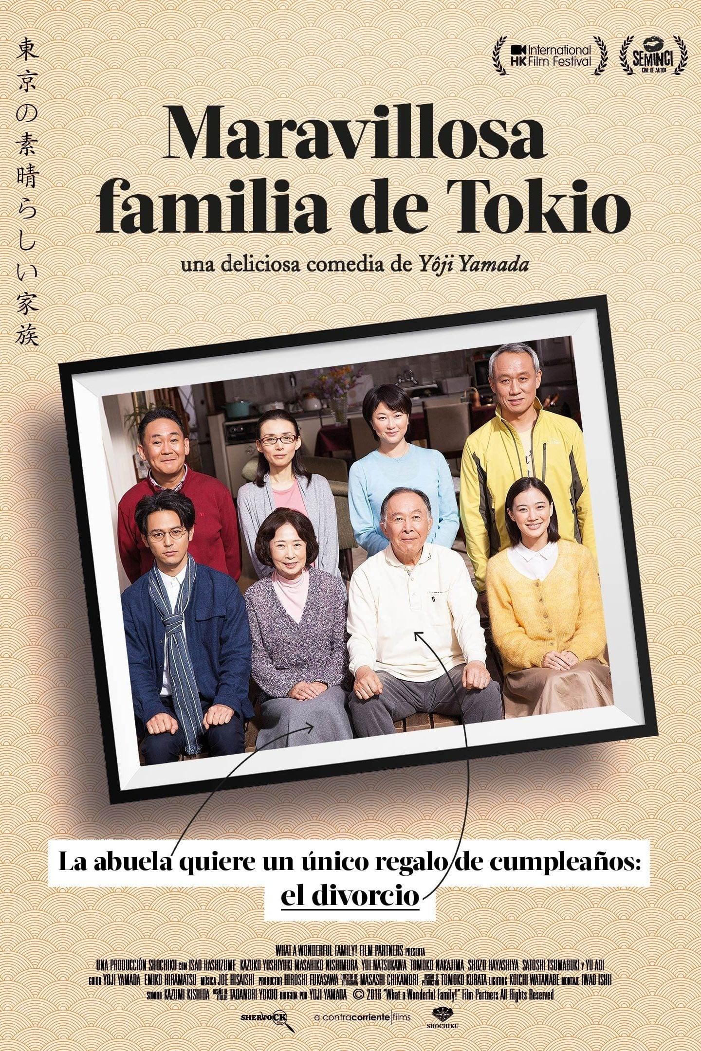 Póster Maravillosa familia de Tokio