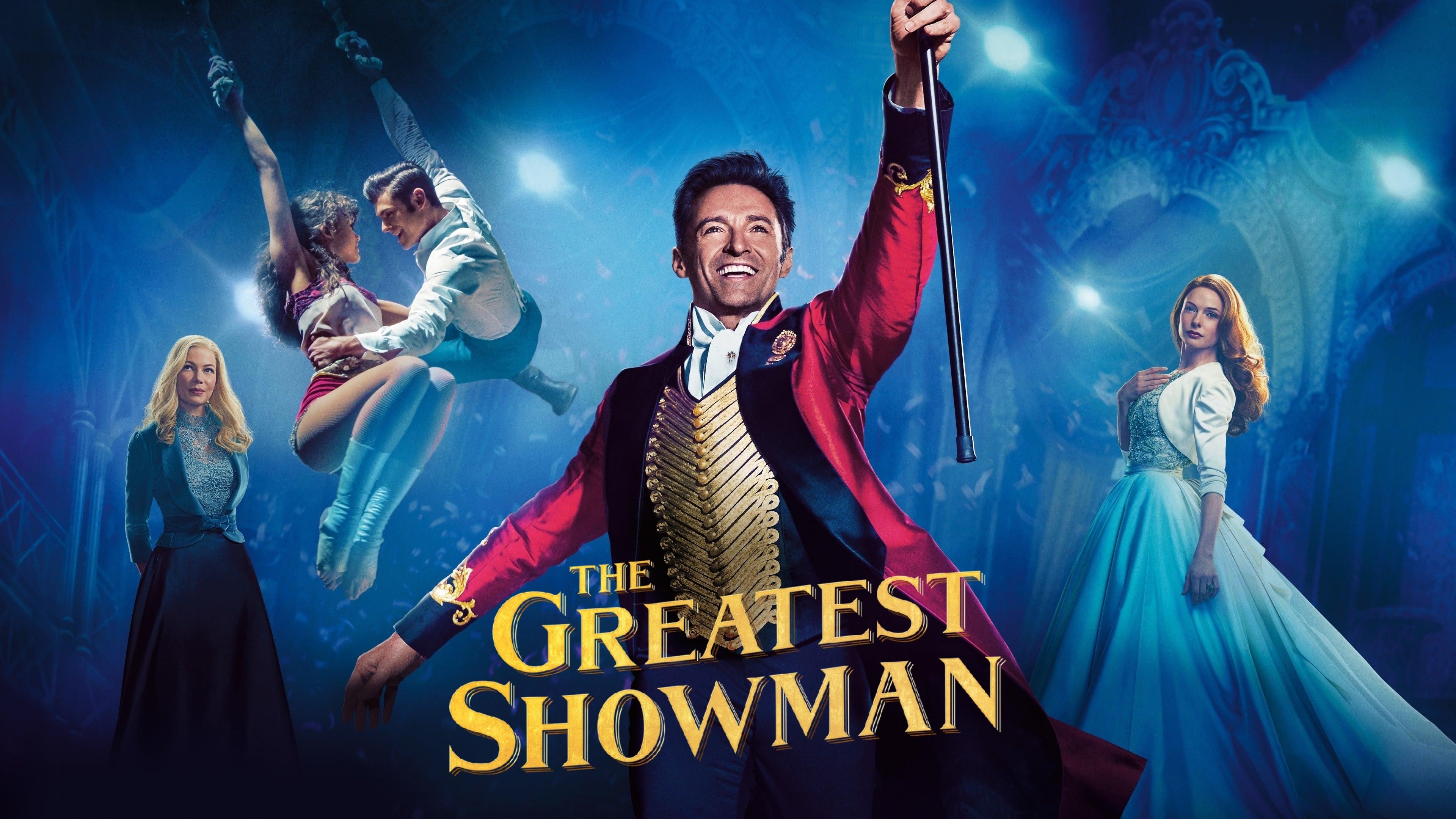 Най-великият шоумен