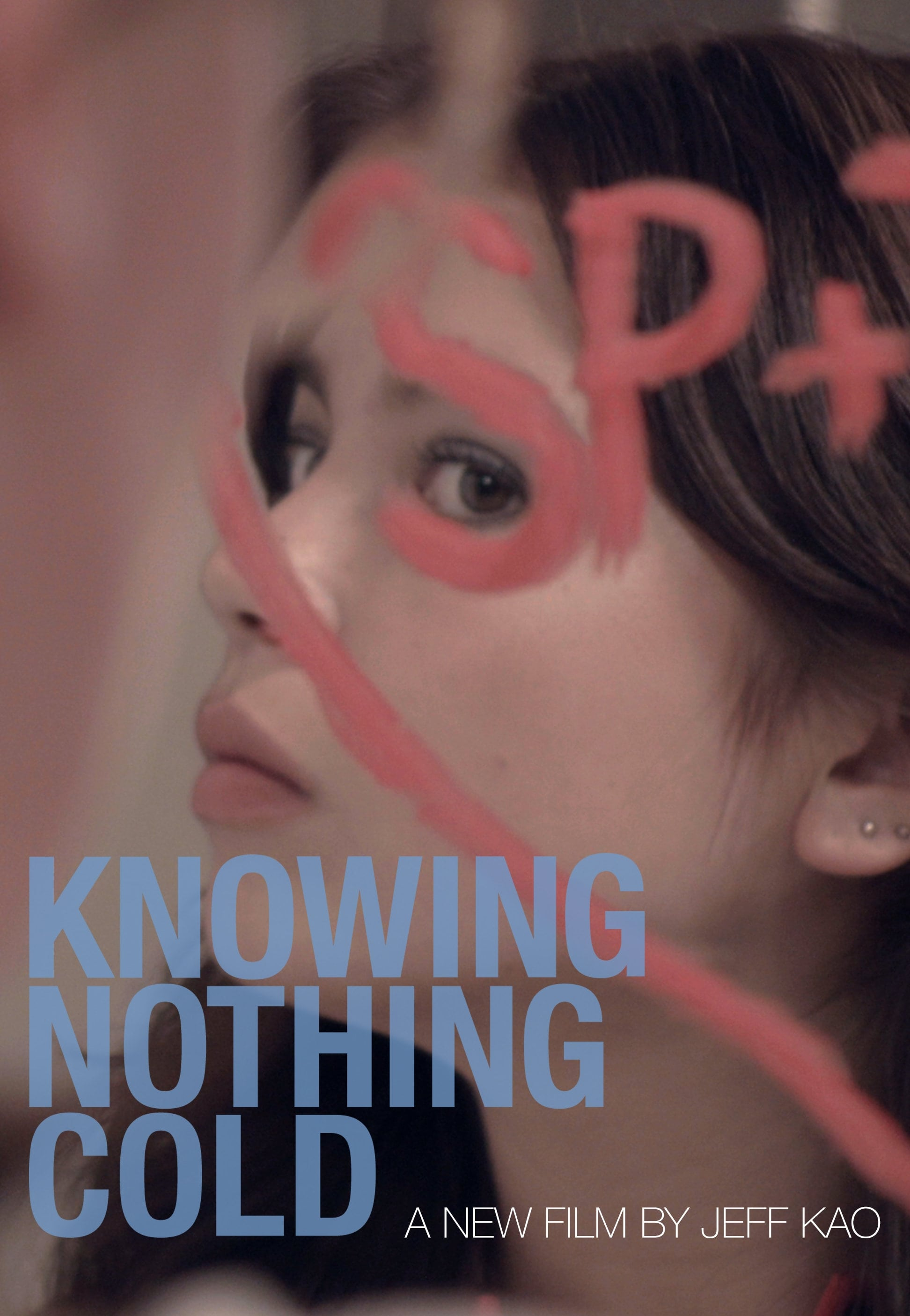 Knowing Nothing Cold (2017)