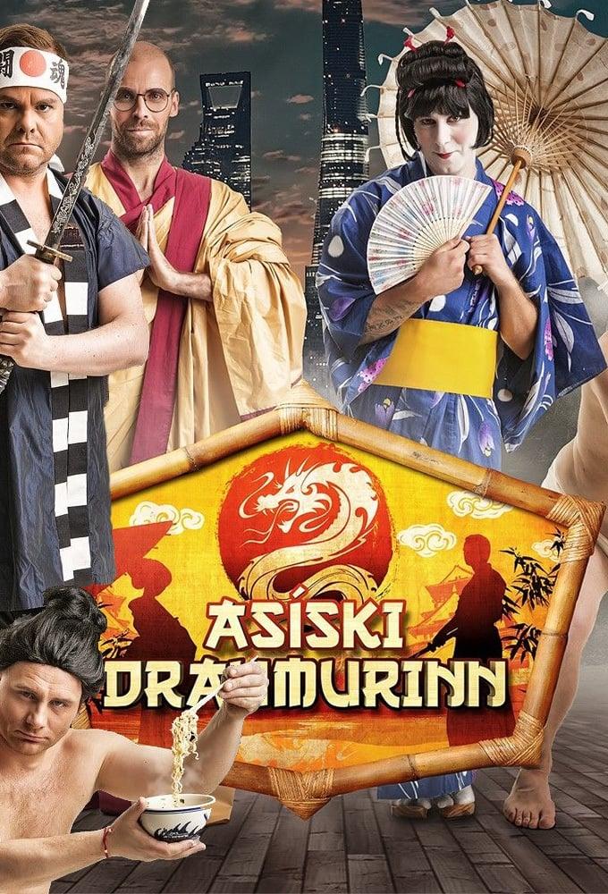 Asíski Draumurinn (2017)