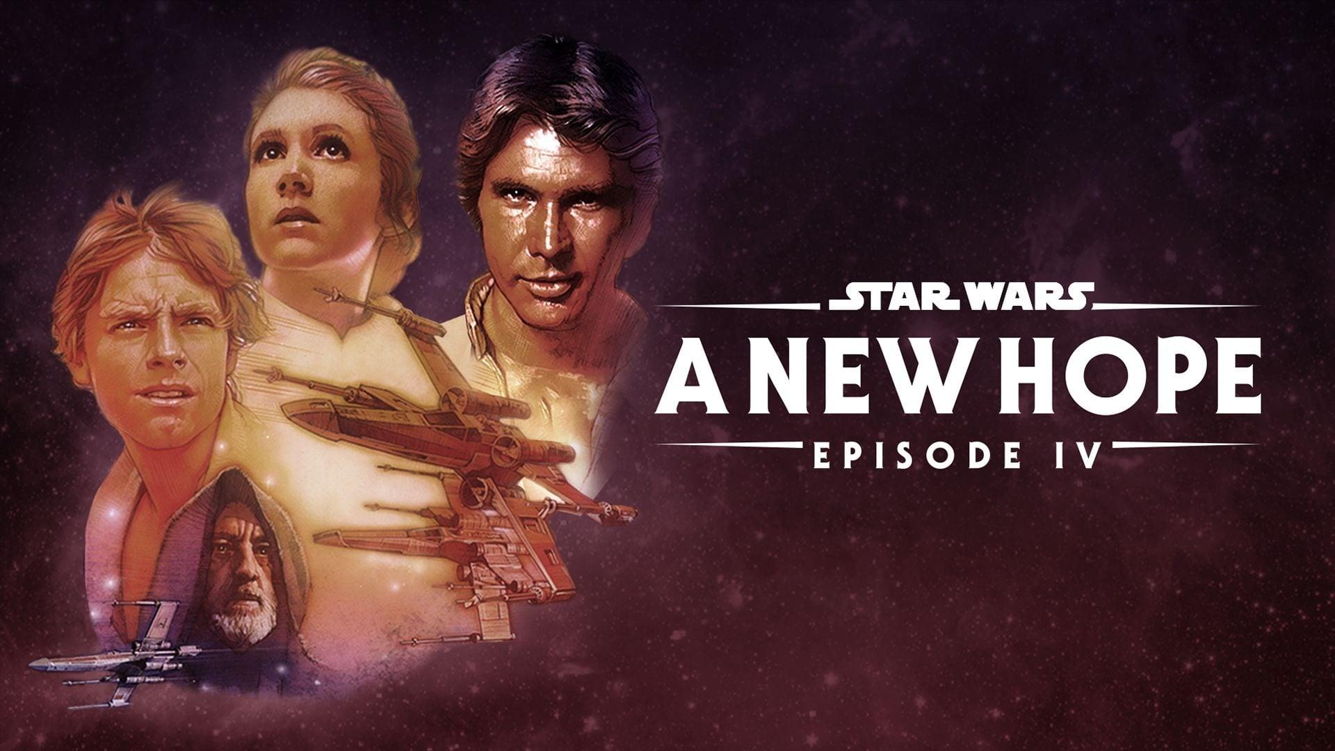 Междузвездни войни: Епизод IV – Нова надежда