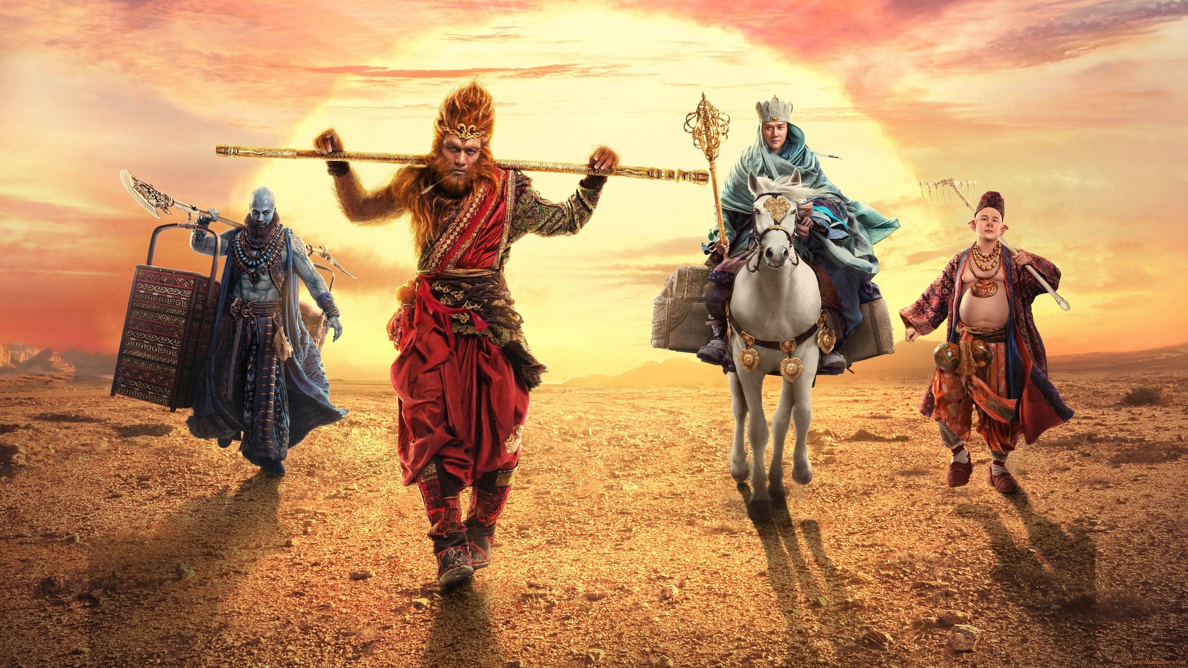 La leyenda del rey mono 2: Viaje al oeste