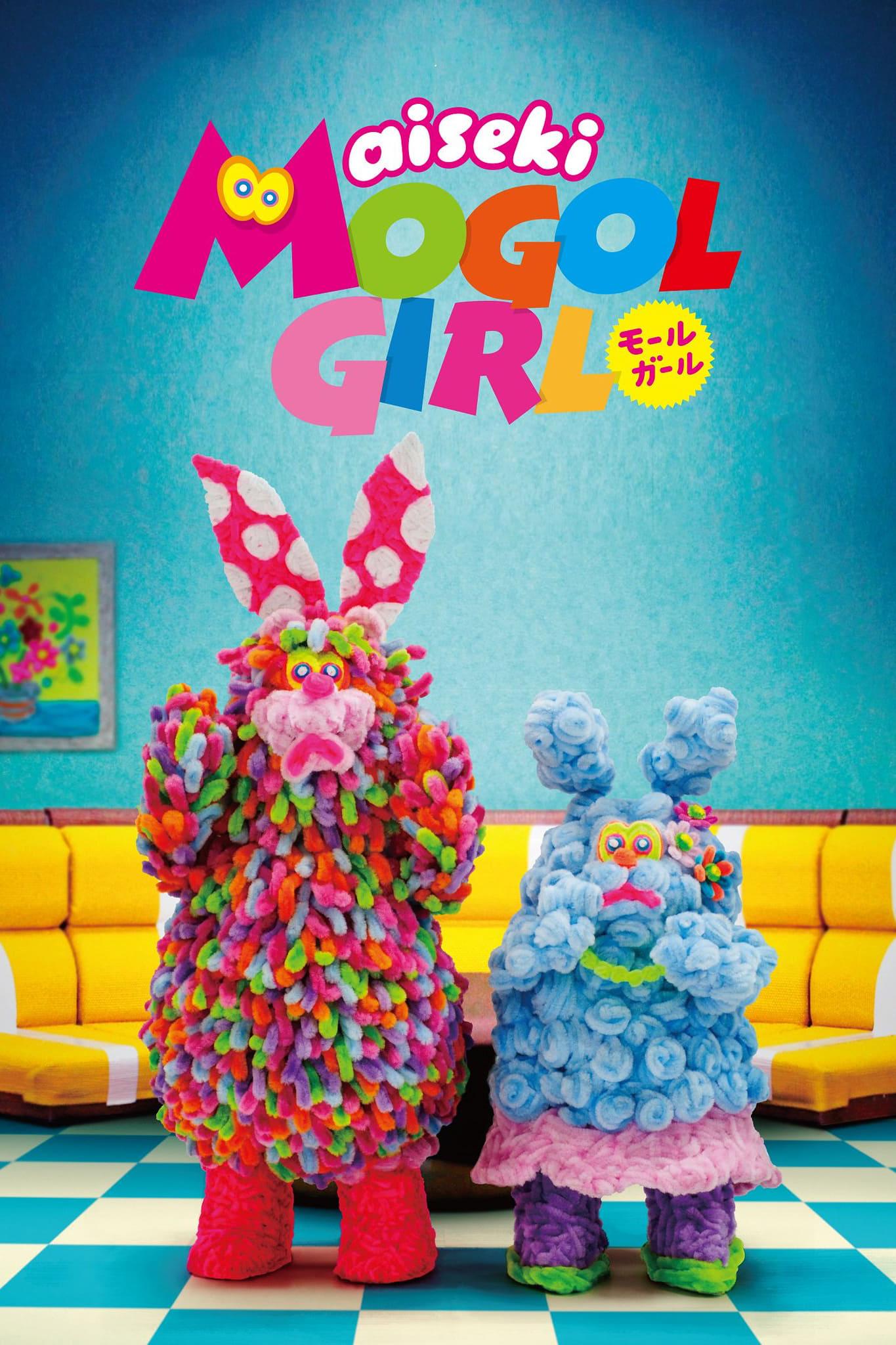 aiseki MOGOL GIRL TV Shows About Short Film