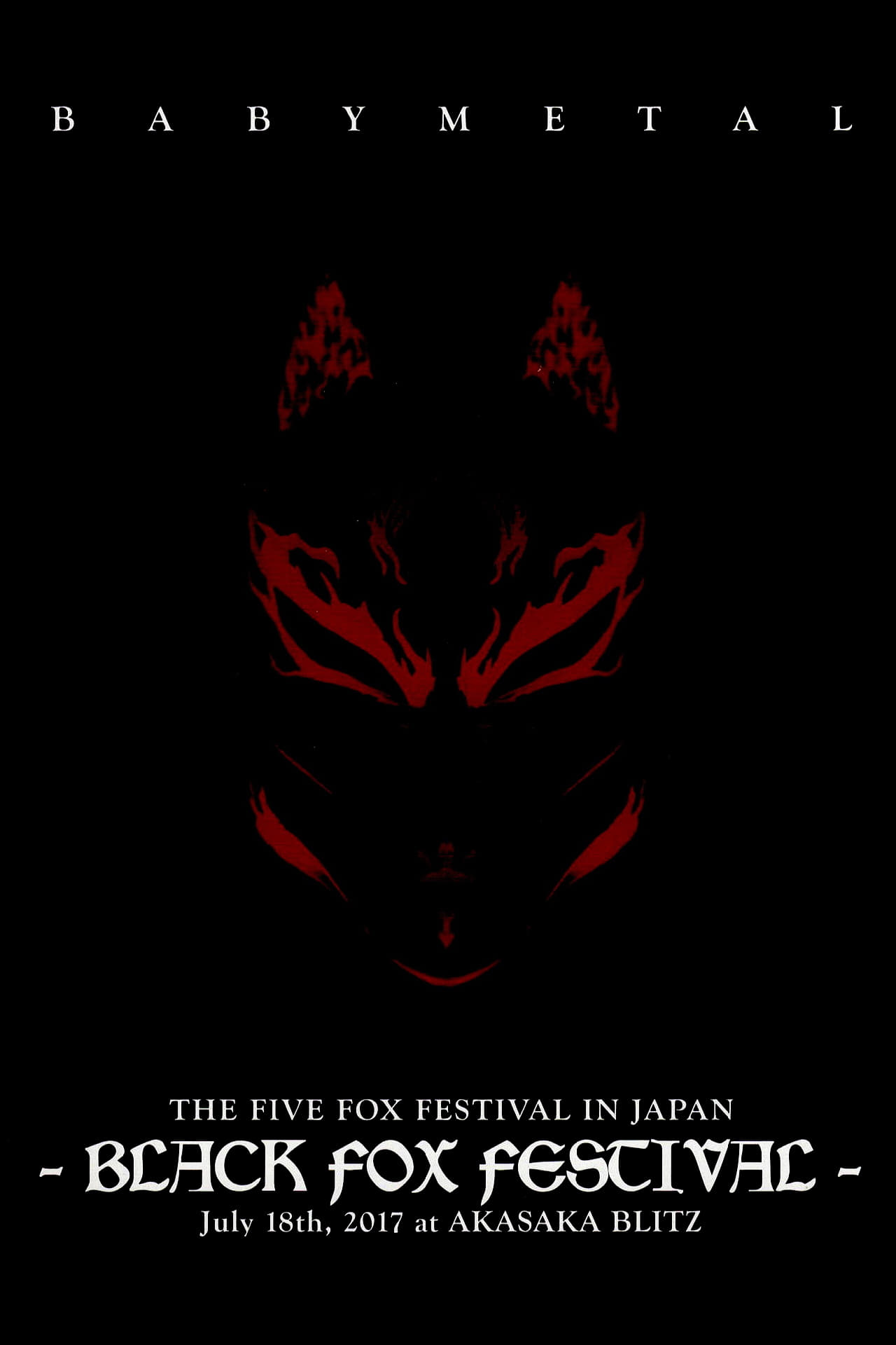 Ver Babymetal – The Five Fox Festival in Japan – Black Fox Festival Online HD Español ()