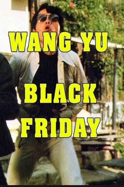 Black Friday (1973)