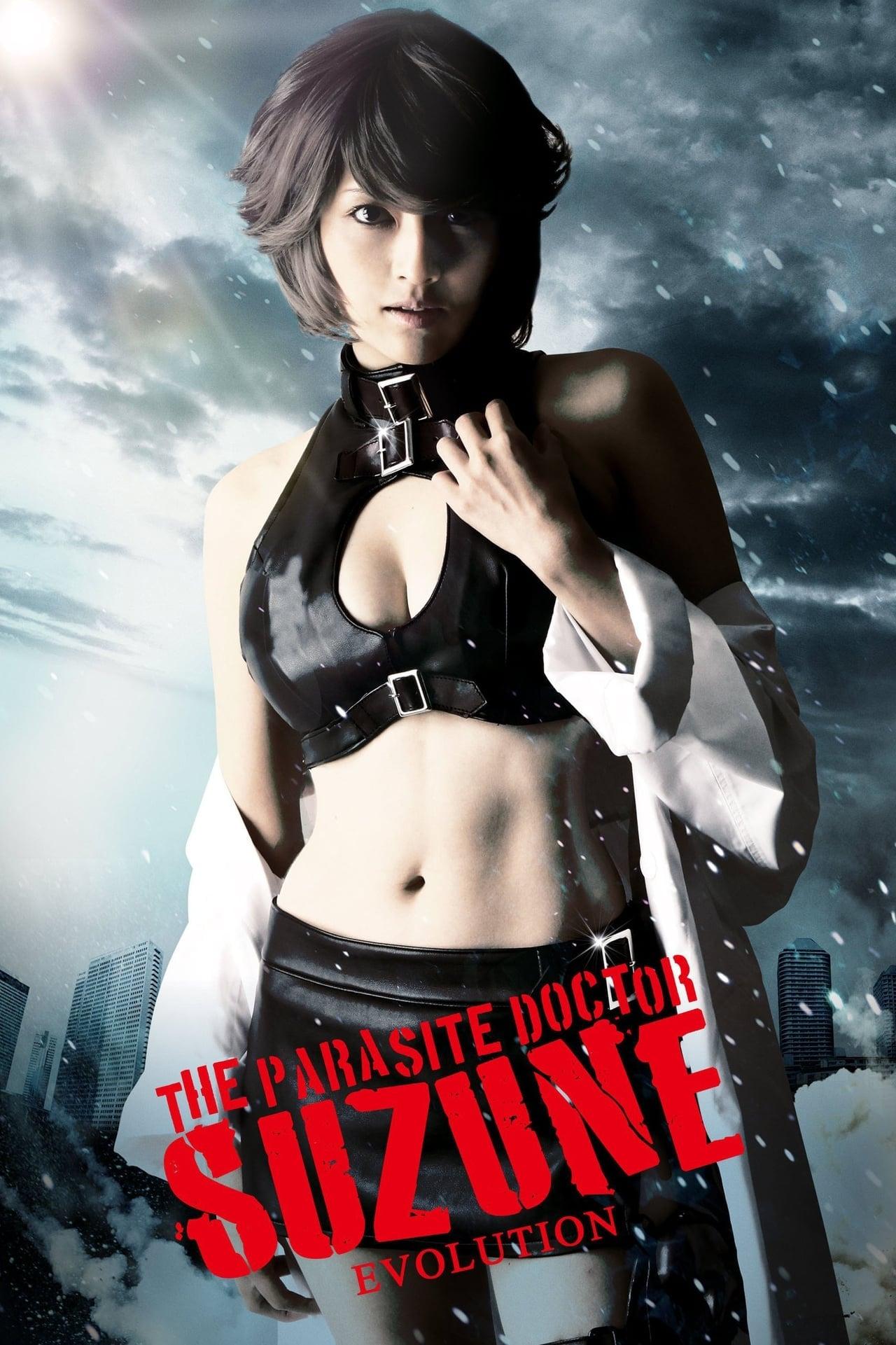 The Parasite Doctor Suzune: Evolution (2011)