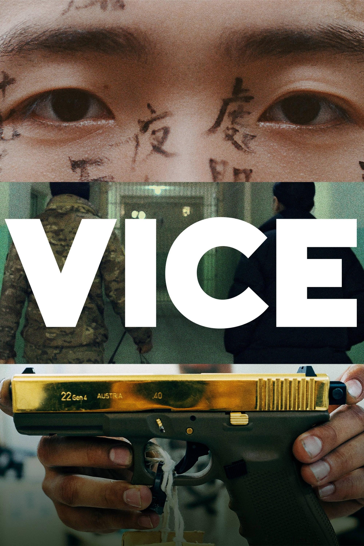 VICE (2020)