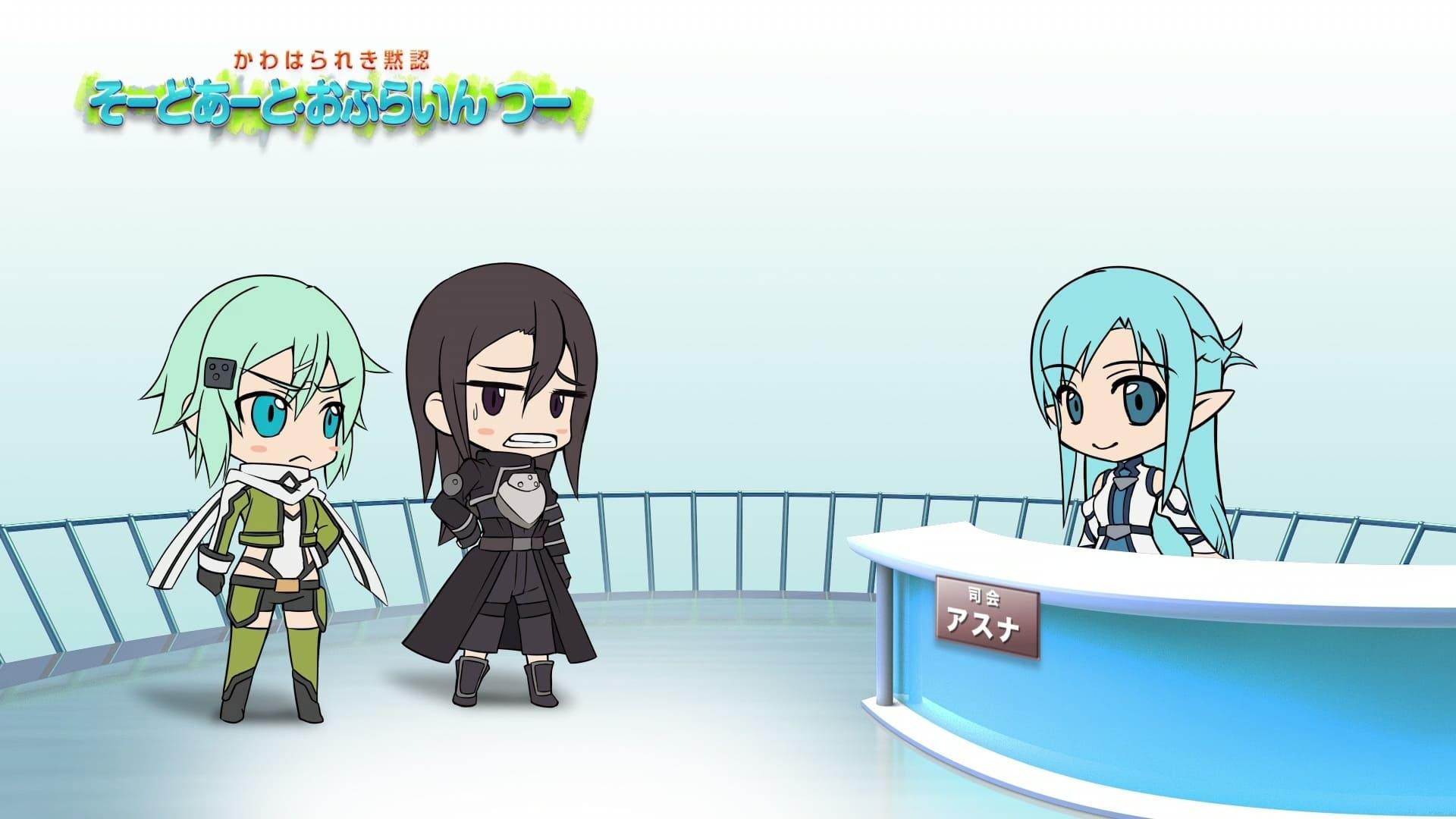 Sword Art Online Season 0 :Episode 14  Sword Art Offline II 2
