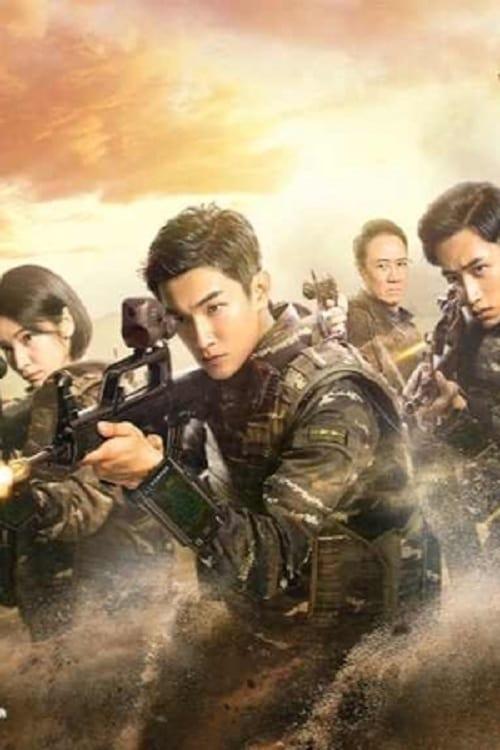 Anti-Terroriem Special Force 2 (2019)