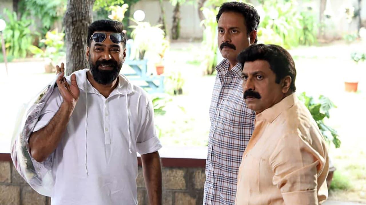 aanakallan malayalam full movie