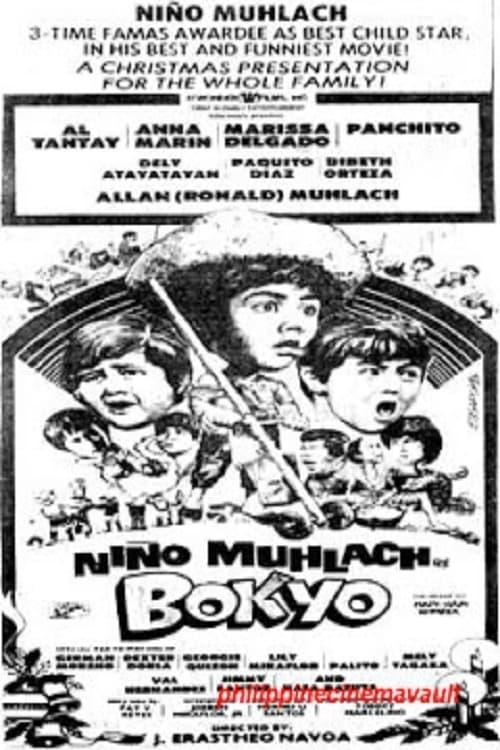 Ver Bokyo Online HD Español (1979)