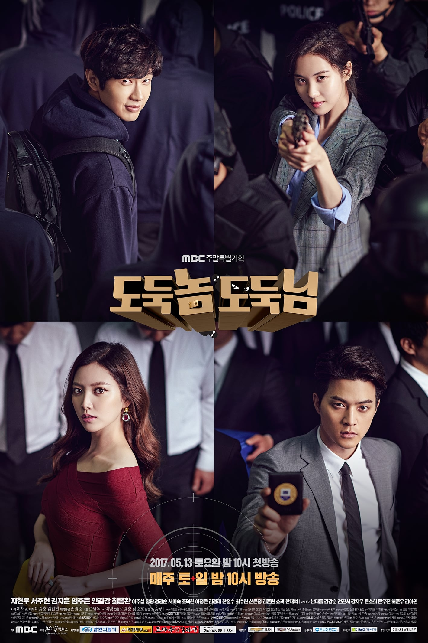 Bad Thief, Good Thief EP 6