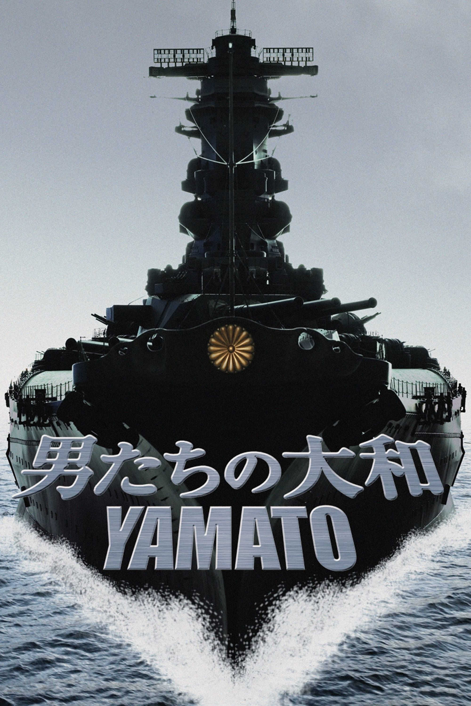 Yamato Dublado