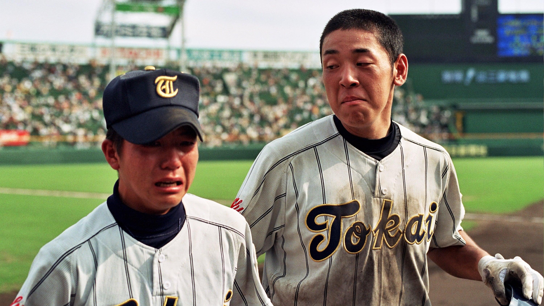 POV Season 19 :Episode 2  Kokoyakyu: High School Baseball