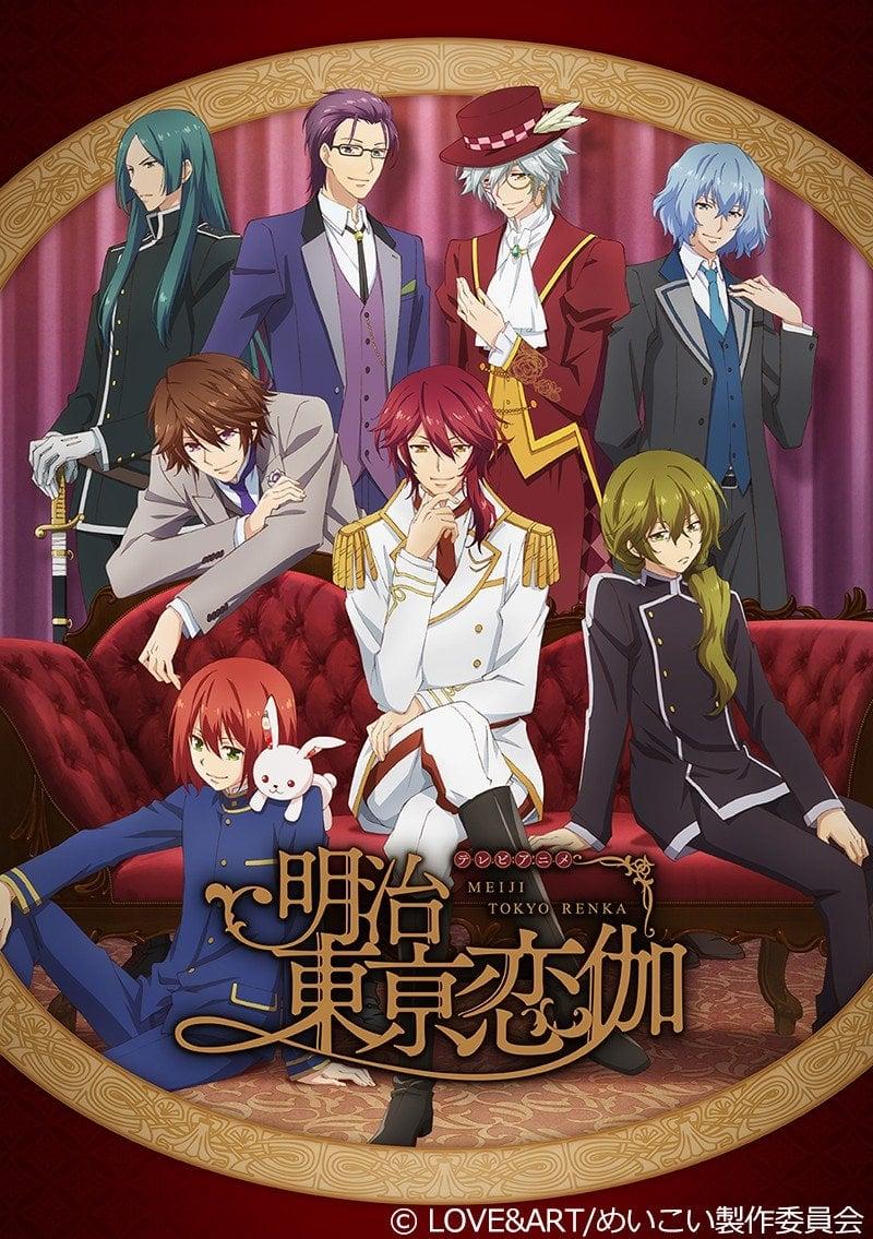 Meiji Tokyo Renka Episodios Completos Descarga Sub Español