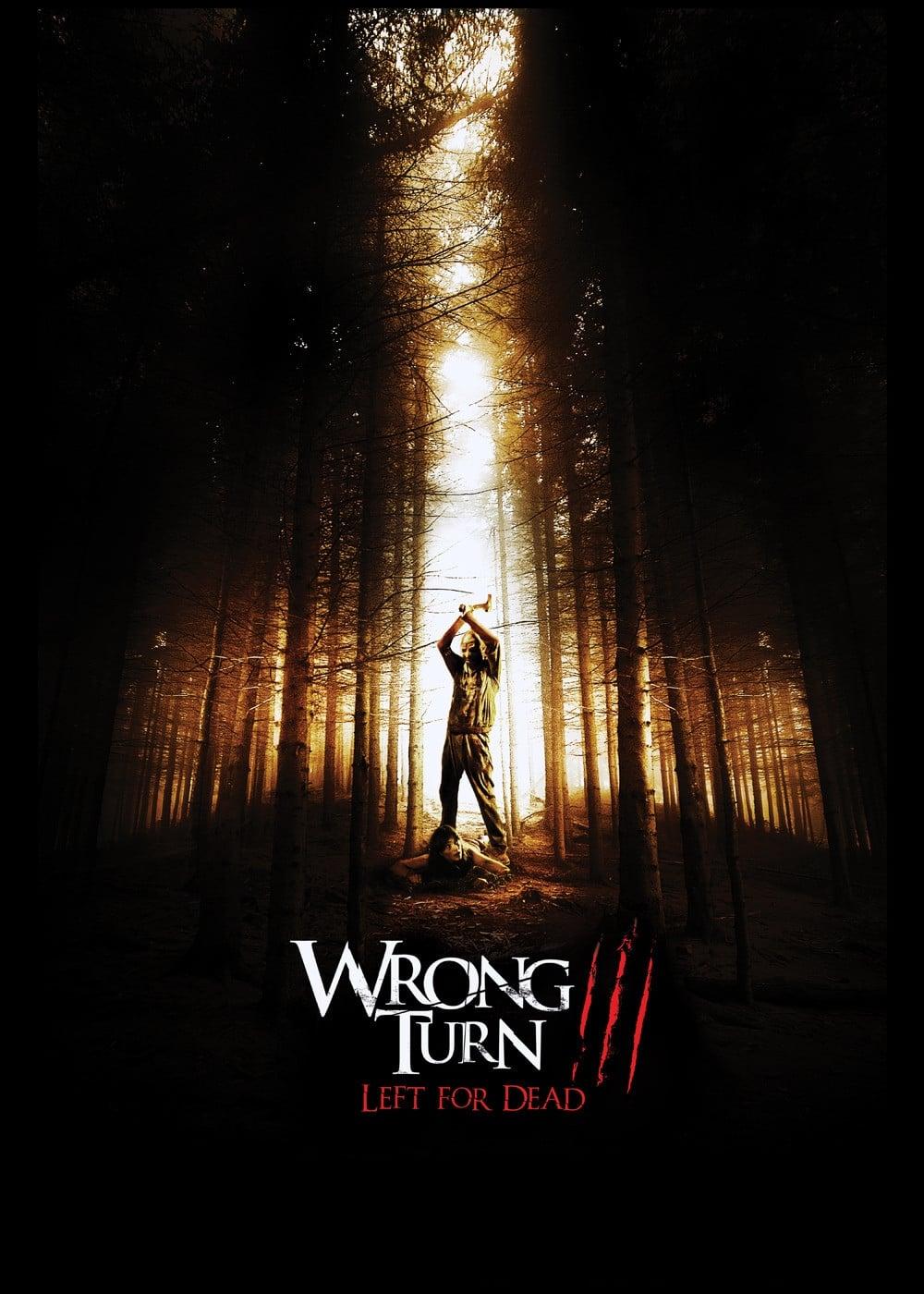 მცდარი შესახვევი 3 / Wrong Turn 3: Left for Dead
