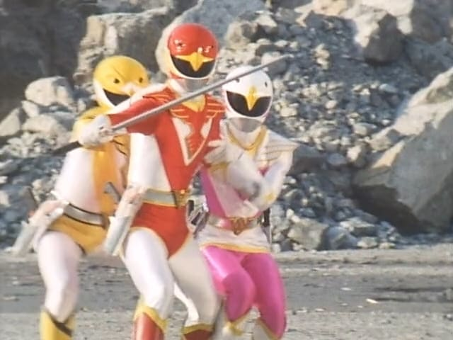 Super Sentai Season 15 :Episode 1  Seek The Warriors