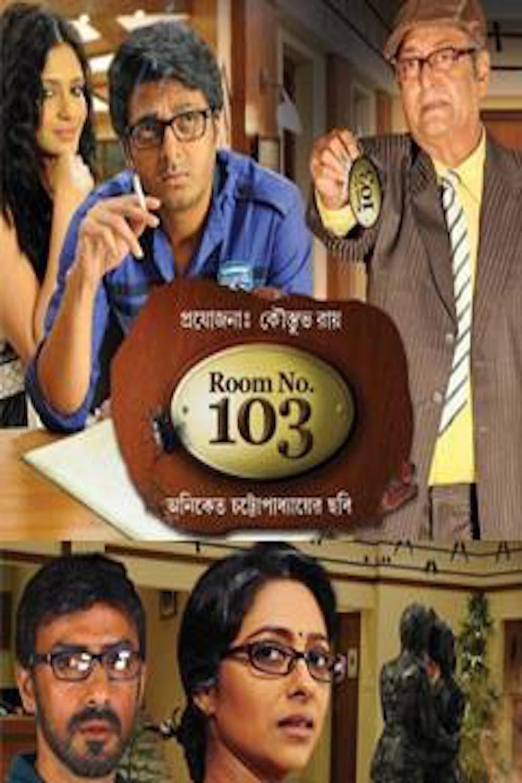 Ver Room No. 103 Online HD Español (2015)
