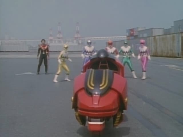 Super Sentai Season 22 :Episode 32  The Auto Steed of Friendship