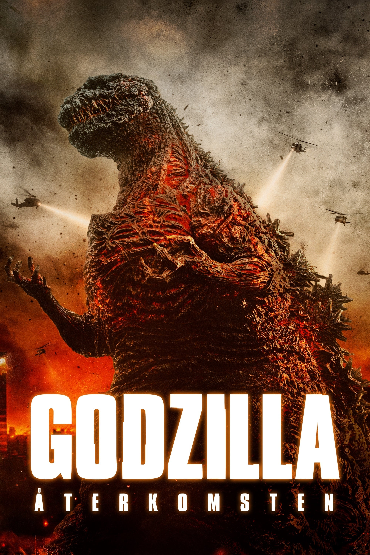 Shin Godzilla Stream