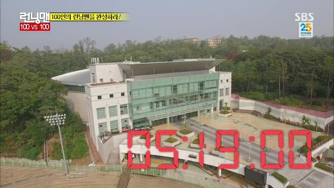 Running Man Season 1 :Episode 271  The 100 vs. 100 Race (1)