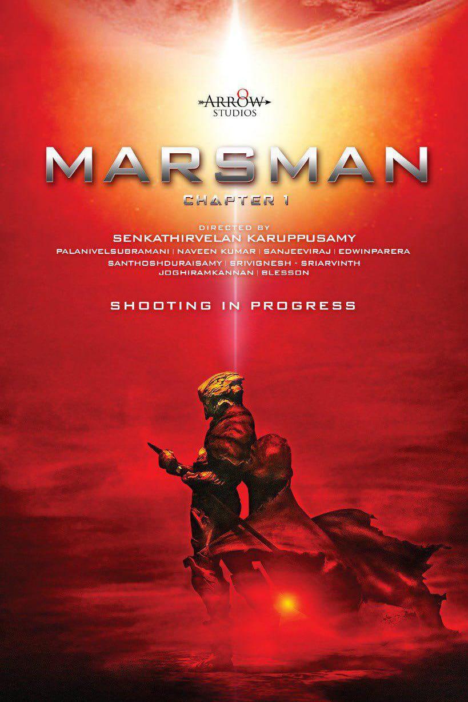 Marsman: Chapter 1 (1970)