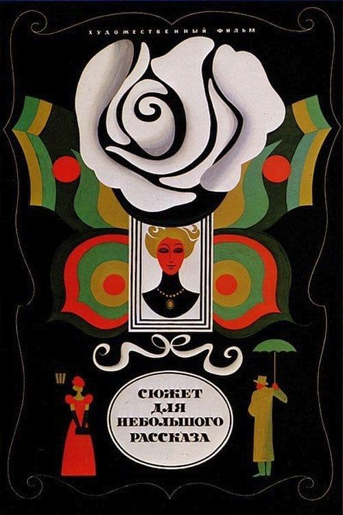 Lika: Chekhov's Love (1969)