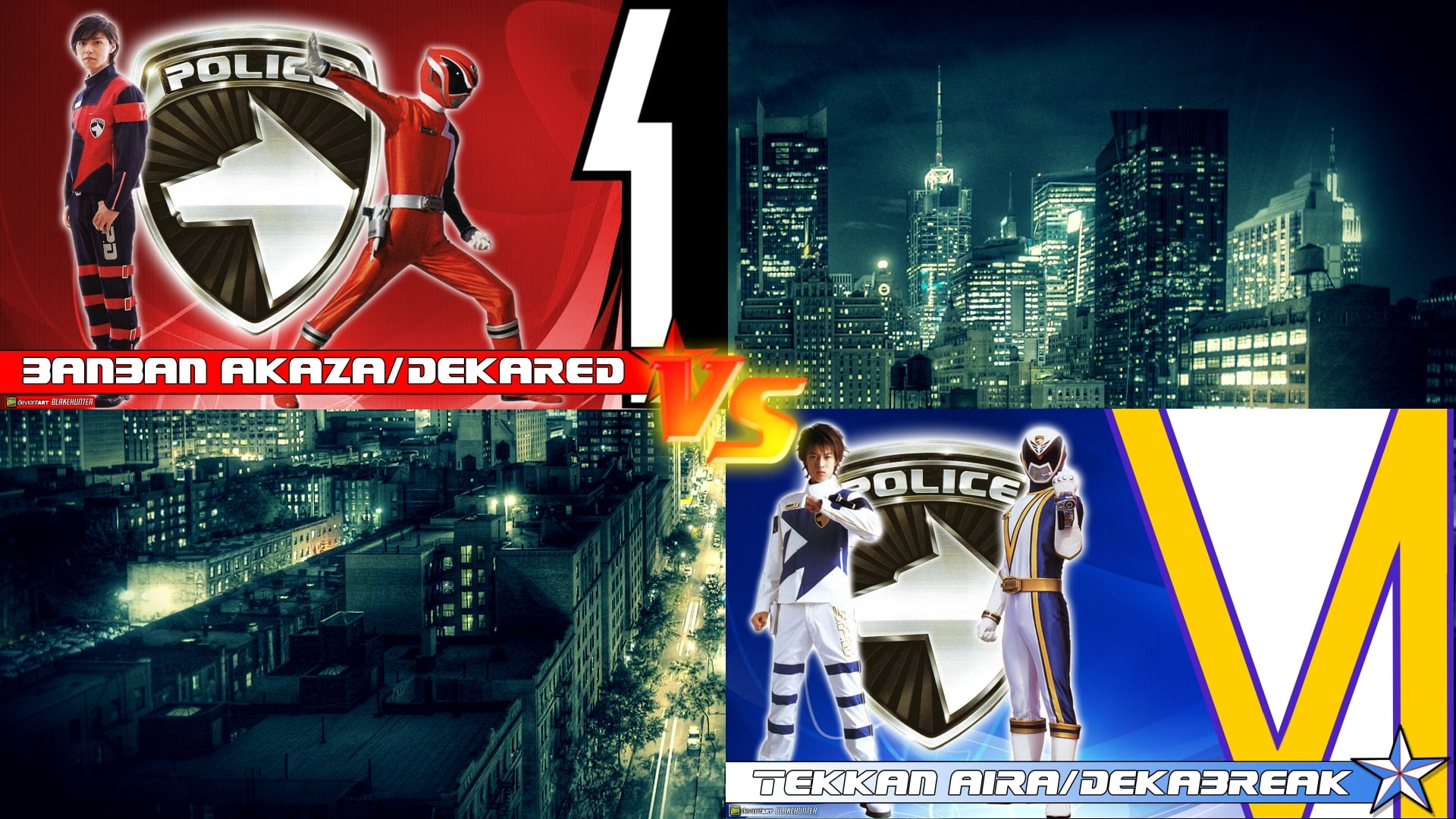 Tokusou Sentai Dekaranger Super Video: Super Finisher Match! Deka Red vs. Deka Break